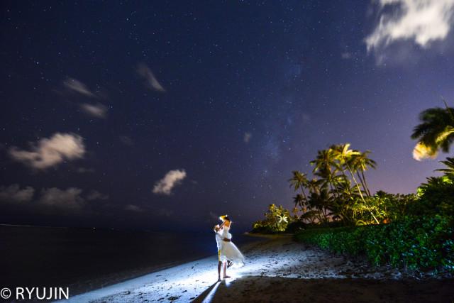 Ryujin Hawaii