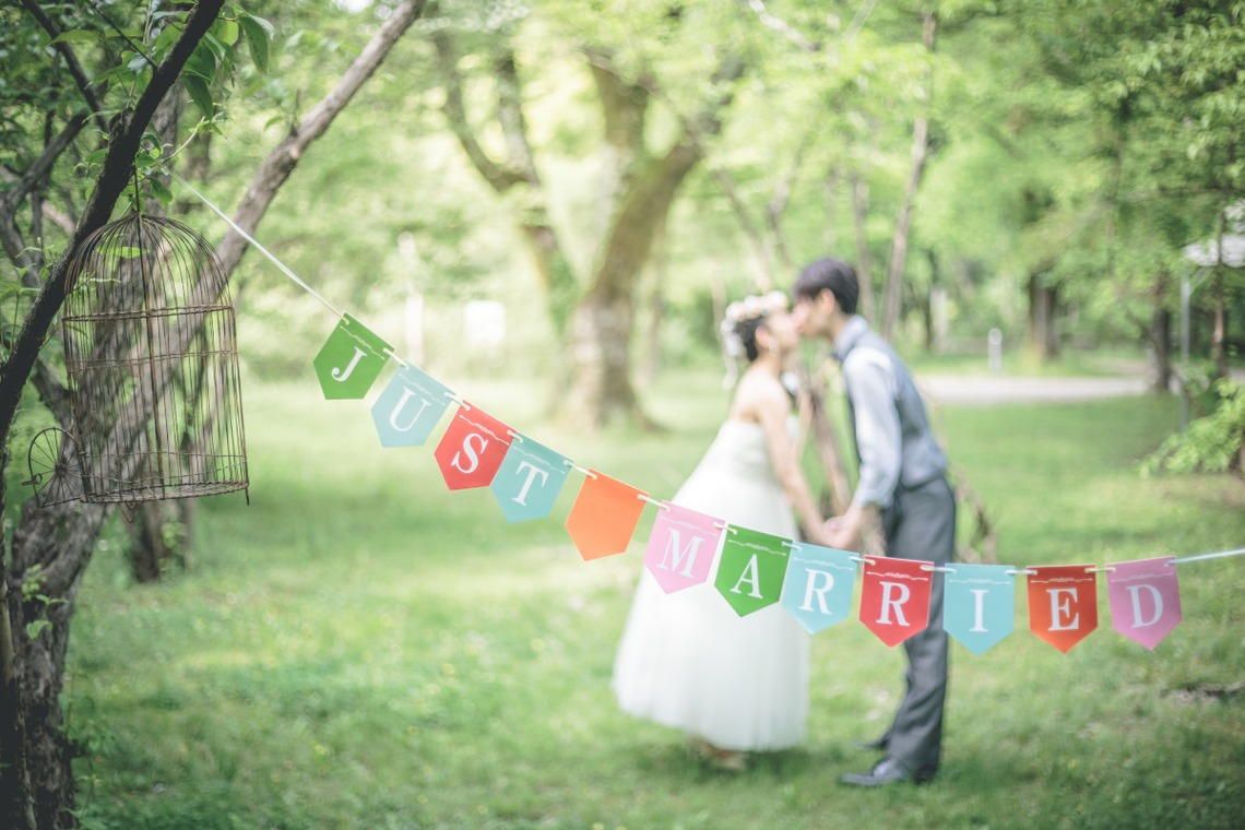 Just Married Photo By Kenji Fujimoto