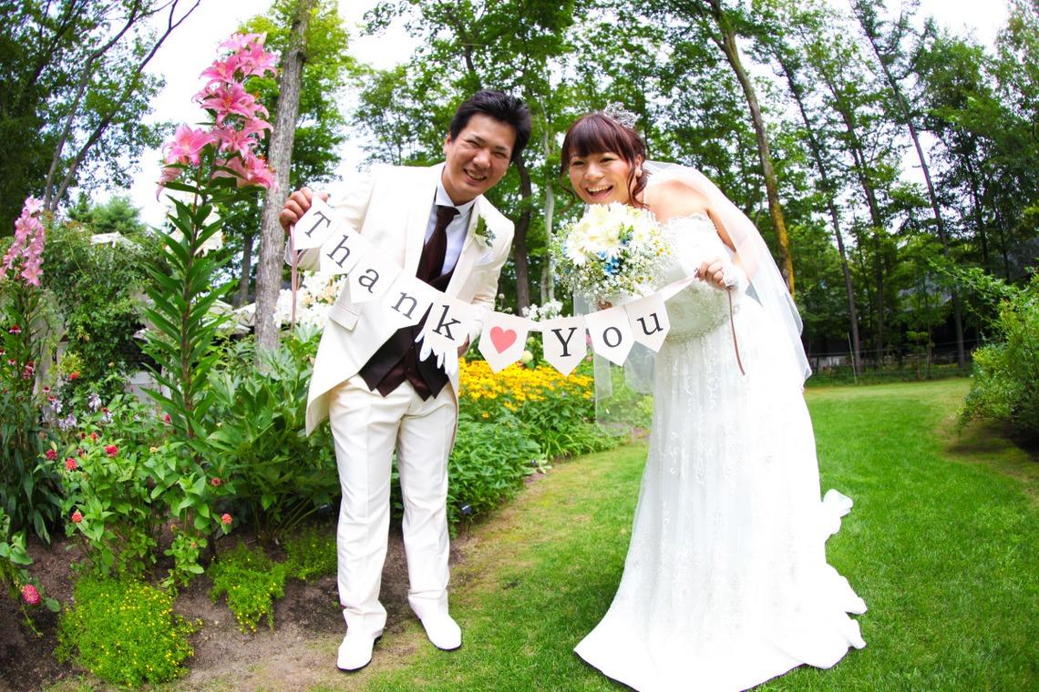 thank you couple — Photo by Studio-J